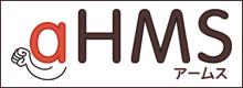 在宅医療介護連携システム aHMS